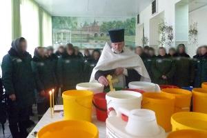 В исправительных учреждениях Орловской области отметили Крещение Господне