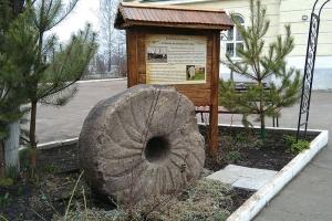 Историческая тонна: на территории Успенского собора Орла нашли жернов водяной мельницы 19 века