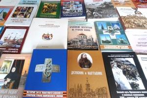 Журнал «Истории русской провинции» отпраздновал 25-летие. Многие его выпуски посвящены орловским святым