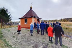 Митрополит Тихон освятил часовню, источник и купель в поселке Шаблыкино