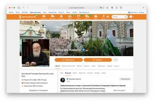 Открылась официальная страница Святейшего Патриарха Кирилла в социальной сети «Одноклассники»
