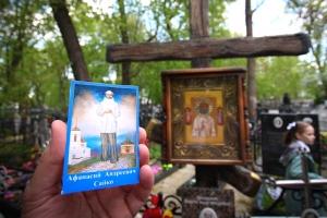 Сегодня — день рождения блаженного старца Афанасия Андреевича Сайко