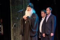 15января 2020 года в Орловском городском центре культуры прошел большой благотворительный концерт «Свет Рождественской звезды»