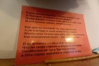 В праздник Покрова Пресвятой Богородицы митрополит Орловский и Болховский Тихон в сослужении схиархимандрита Илия (Ноздрина) совершил Литургию в Покровском храме с. Становой Колодезь Орловского района. 14 октября 2020 г.
