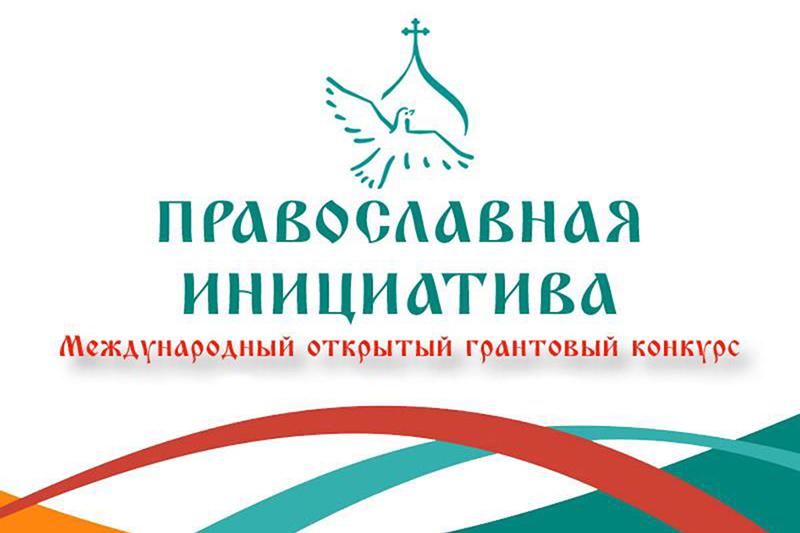 От тайм-менеджмента до командной работы: при поддержке гранта «Православной инициативы» в ОГУ прошли онлайн-тренинги для волонтеров благотворительности