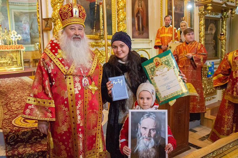 Владыка Тихон наградил победителей и призеров епархиального фотоконкурса «Моё Христово Рождество»